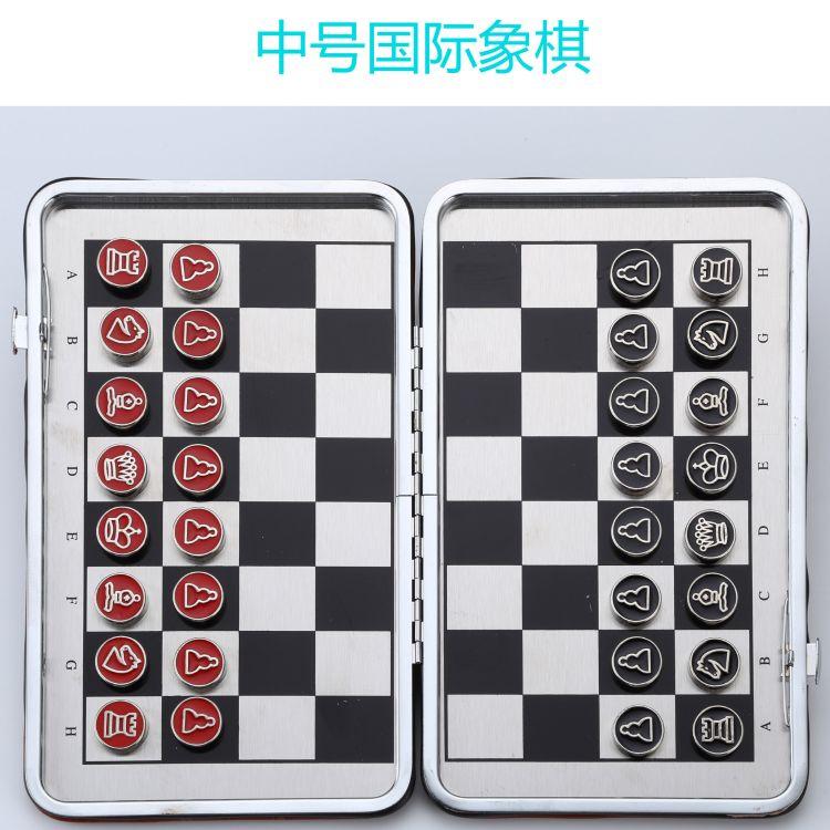 合金钢折叠国际象棋 背面磁铁国际象棋  天地盒礼盒包装 厂家直销