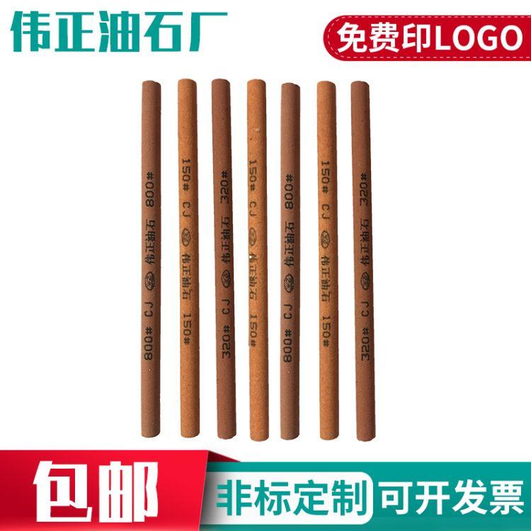伟正牌 150*12*12白刚玉加红什锦油石 厂家供应