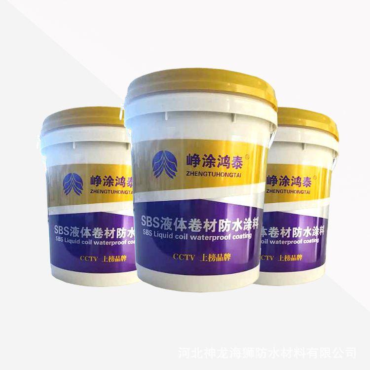 厂家直销防水涂料 改性沥青防水涂料 防水涂料