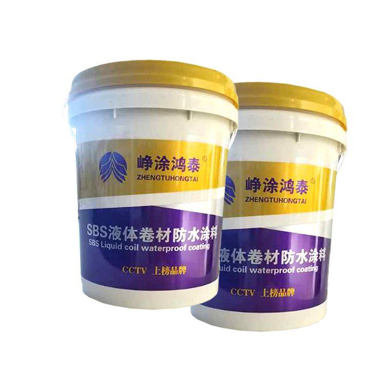峥涂鸿泰防水涂料 K11防水涂料 聚氨酯防水涂料 JS防水涂料