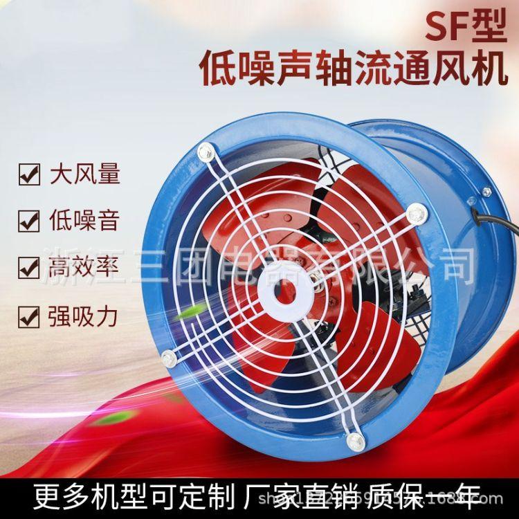 SF系列低噪聲軸流式通風機SF5-4 0.75KW 380V 管道式軸流通風機