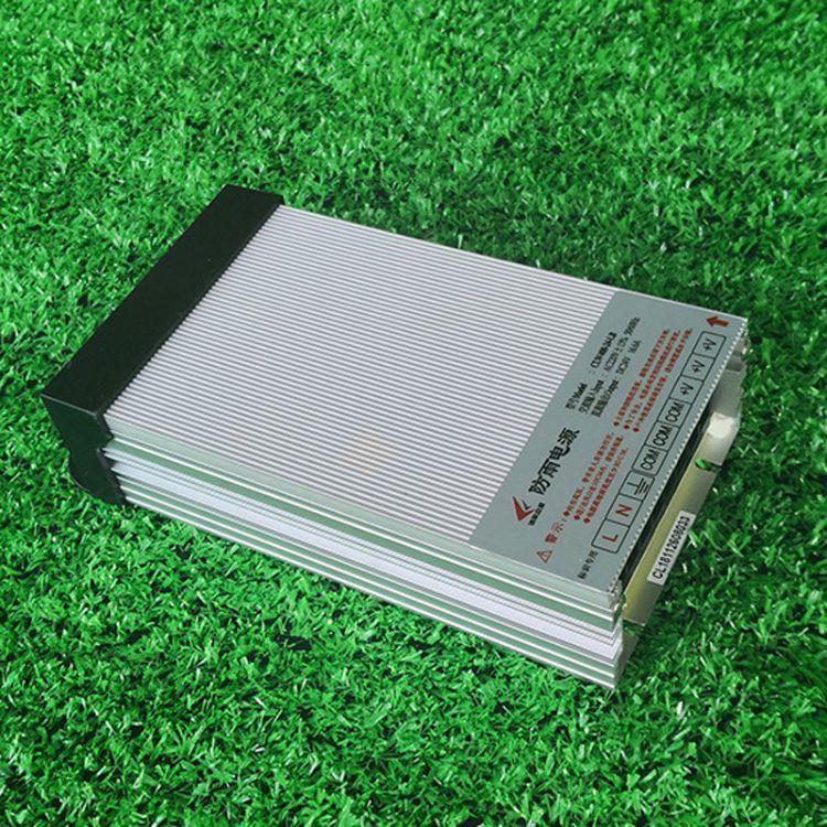 厂家直销开关电源led亮化设计适用防雨开关电源量大从优可批发