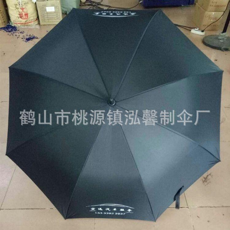 厂家直销批发高尔夫商务伞户外双人直柄自动遮阳伞可印LOGO