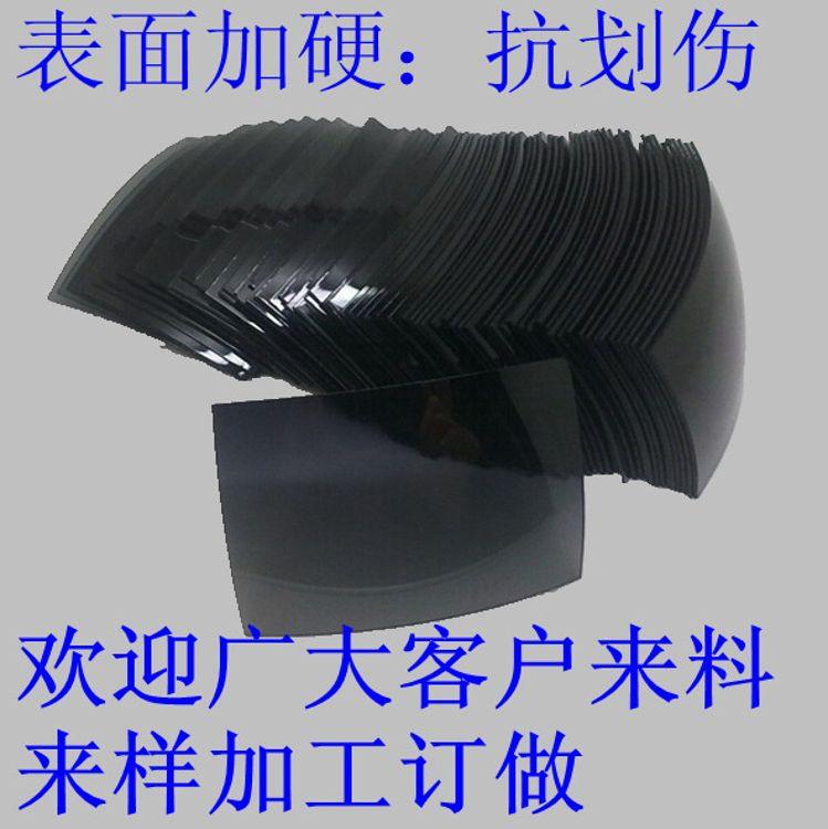3D偏光片3D圆偏光眼镜片太阳镜片宝丽莱片切割加工烘弯烤弯机加工