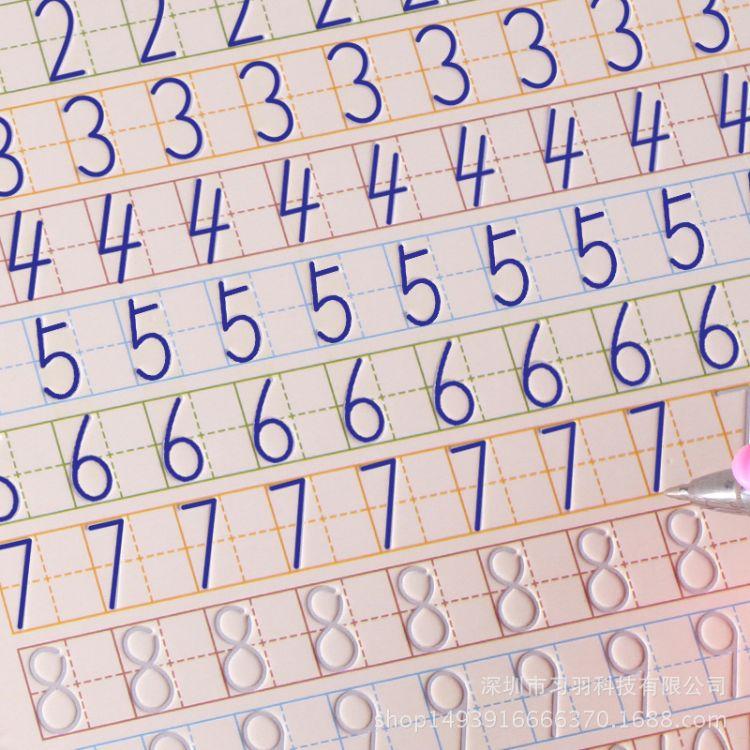 初学者儿童凹槽练字帖幼儿园学前0-100数字拼音英文描红本3-9岁