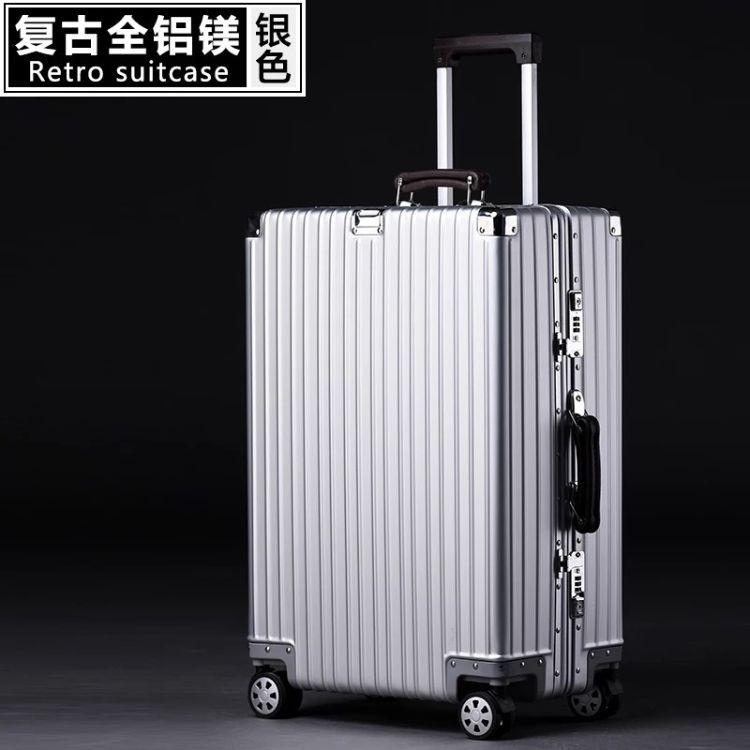 全铝镁合金拉杆箱万向轮男女22寸全金属商务行李箱24寸26寸旅行箱