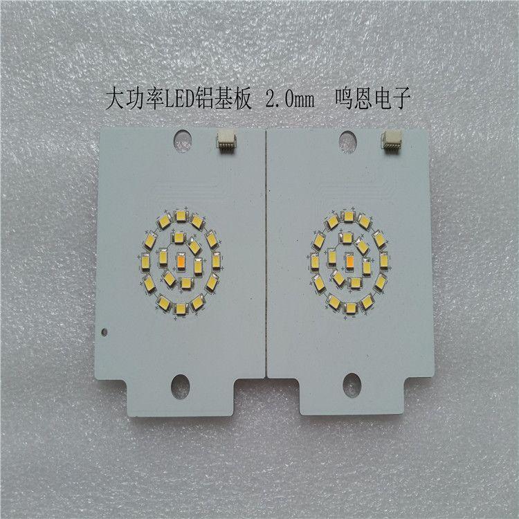 大功率铝基板厂|大功率LED铝基板生产厂家