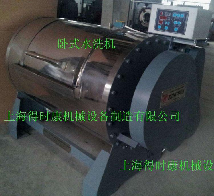 [厂家直供]水洗机工业洗衣机自动水洗机
