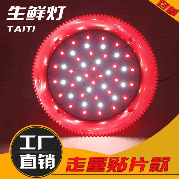 LED生鲜灯猪肉灯鲜肉灯照肉灯卤菜熟食灯超市海鲜蔬菜水果灯掉灯