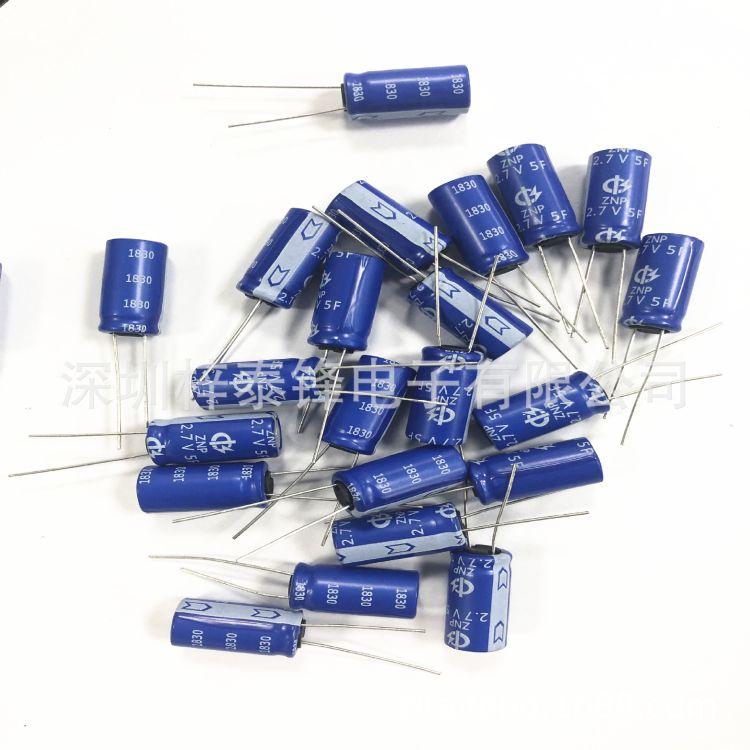 原厂热销 法拉电容 超级电容 5F/2.7v 体积 10*20