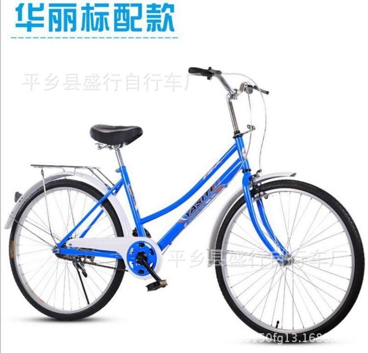 24,26寸男女款成人轻便时尚公主车通勤便携自行车淑女氏自行单车
