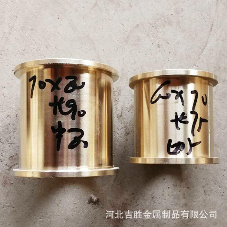 供应 各种尺寸铜瓦 离心铸造铜瓦 石墨铜套 铜瓦 自润滑铜套