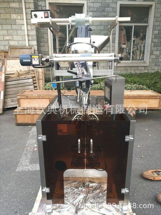 上海钦典机械供应自动定量称重粉剂包装机、立式粉剂包装机