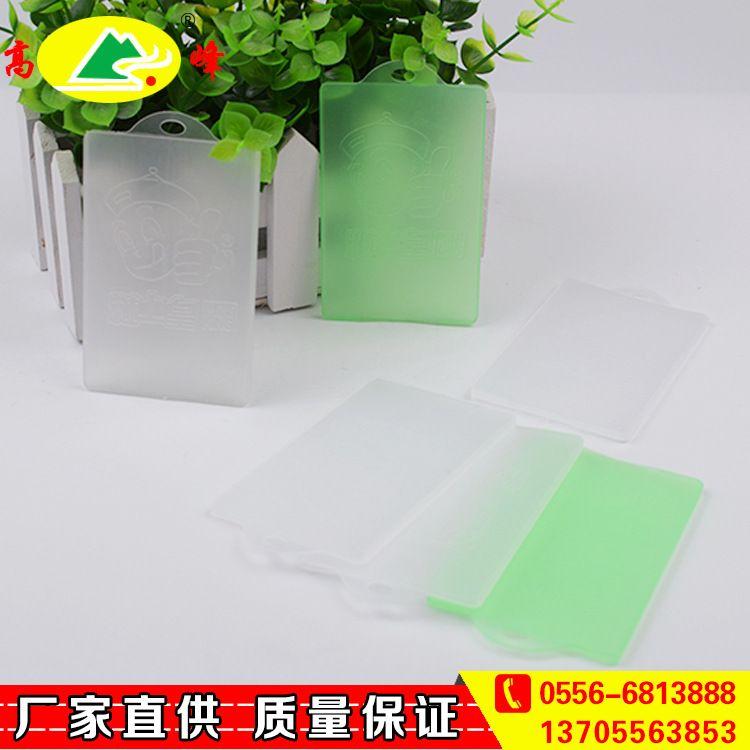 厂家定制 塑料卡包  厂家直销 塑料卡包