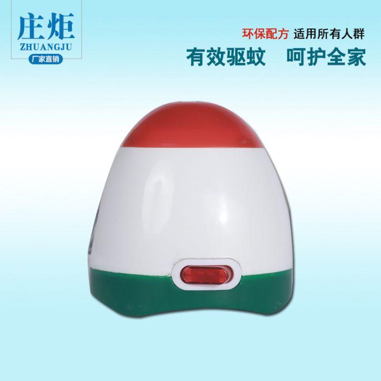 雳达拖线式液器 蚊香液专用电热拖线型电热蚊香器