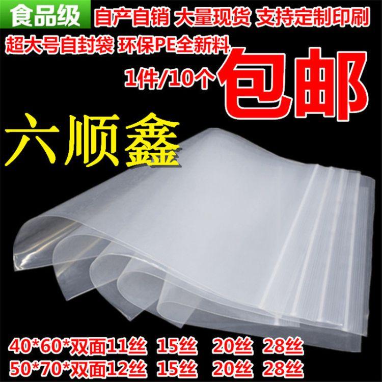 厂家专业印刷定制双面磨砂自封骨袋塑料CPE贴骨袋 服装服饰拉链袋