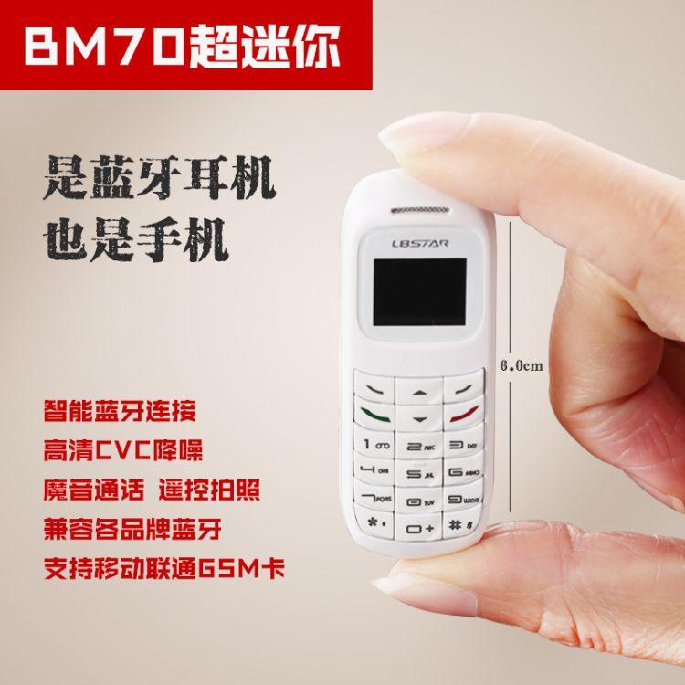 BM70蓝牙手机BM50升级款外贸爆款车载耳挂式迷你蓝牙运动耳机手机