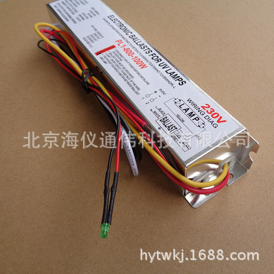 40W镇流器 UV光解 紫外线镇流器 仪通紫外线灯废气处理水处理