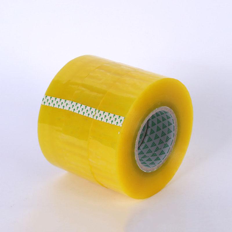 厂家供应米黄封箱胶带 快递打包专用 可印字 厂家定做 价格优惠