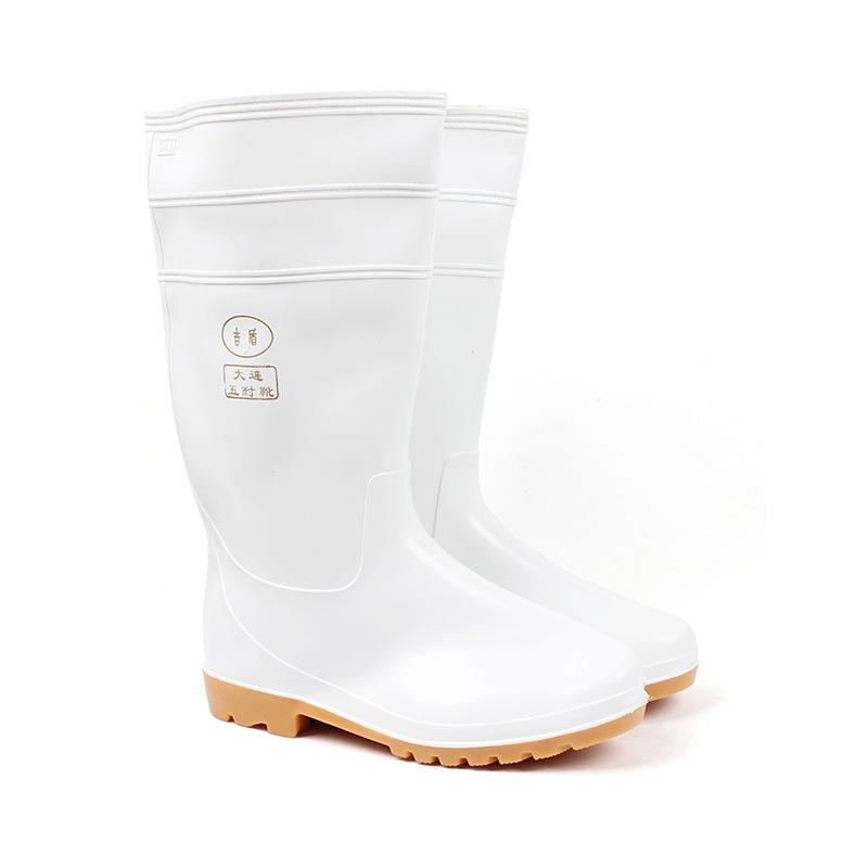 吉盾高筒水靴白色 高筒雨靴 耐油耐酸碱五耐靴子 食品靴厨师靴