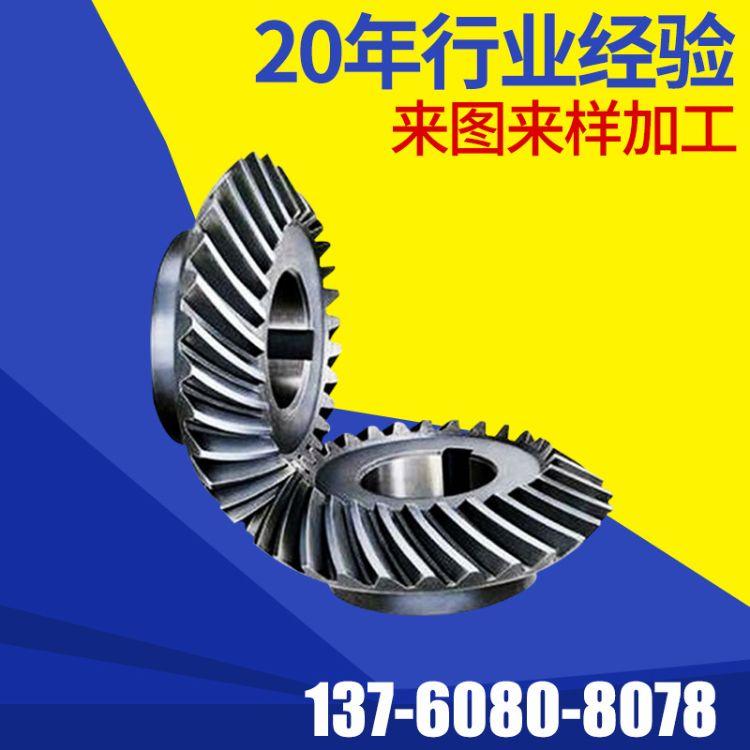 升力 工业精密耐磨直伞齿轮 外齿轮加工制造