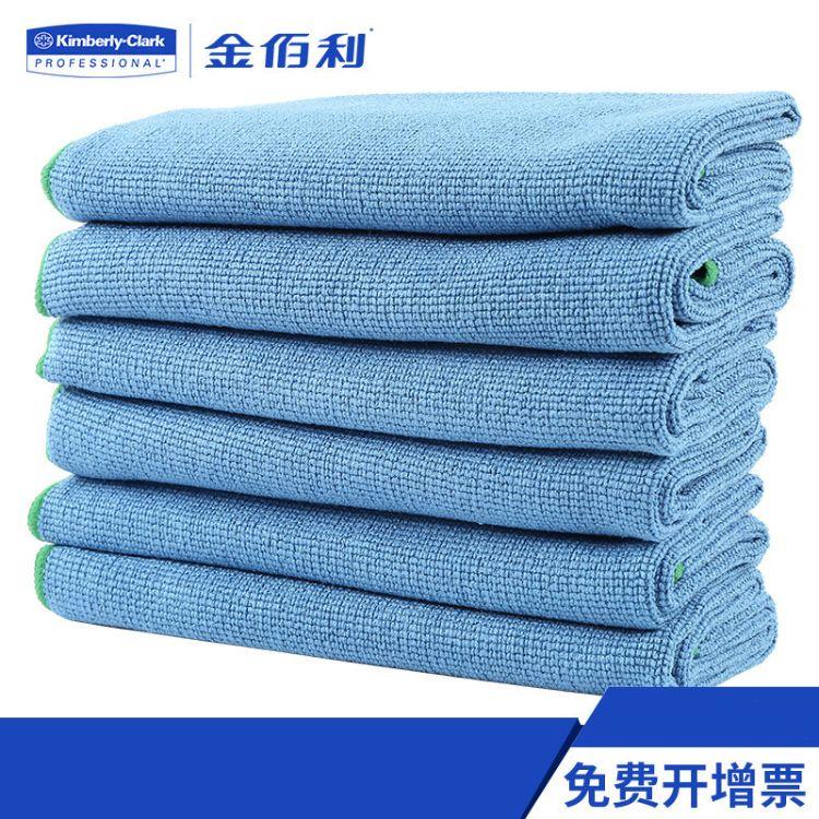 金佰利83620 超细纤维布 蓝色清洁布 环保可清洗