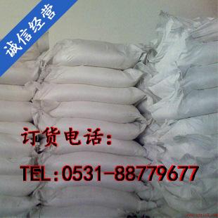 厂家热销供应 国标 优质 工业级纯碱量大价格从优