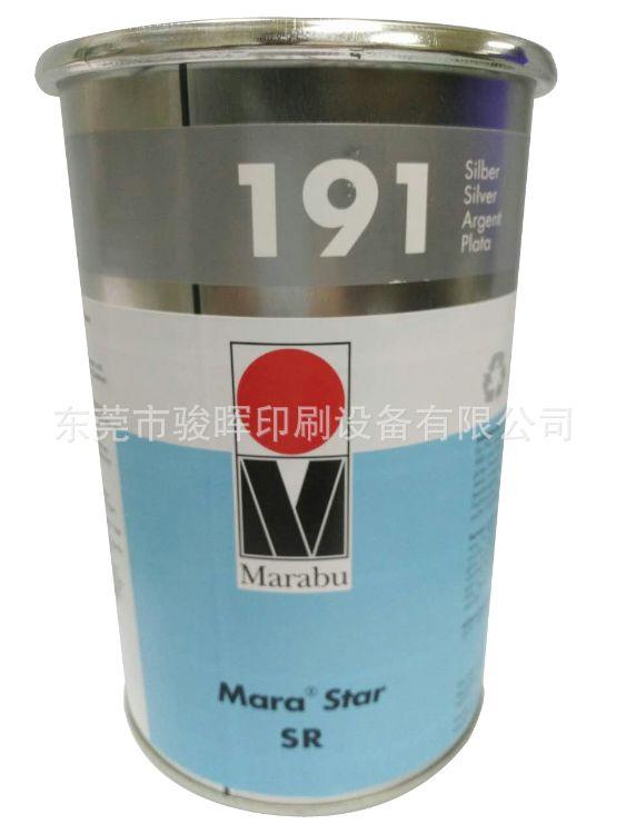 德国玛莱宝油墨 PAHS一类标准塑胶丝印移印油墨厂家供应