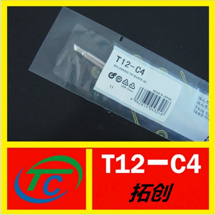 T12焊咀恒温烙铁头发热芯951电烙铁汗锡嘴焊台焊锡机低电频焊接咀