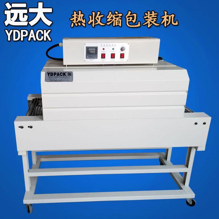 彩盒热缩膜包装机 收缩膜机 热缩机 塑封机 塑膜机厂家直销
