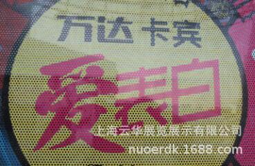 单透户外写真高清背胶PP胶相纸户内写真广告牌 制作裱板海报 厂家