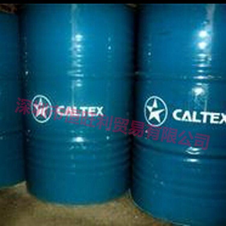 加德士特级CALTEX Taro 20 DP 30船舶发动机油 筒状活塞发动机油
