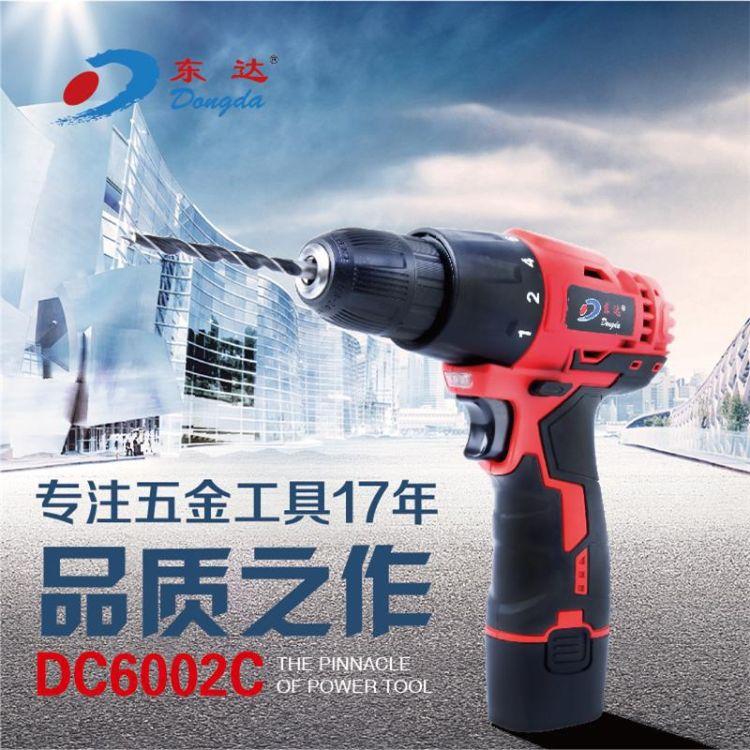 东达手电动工具套装木工钻家用小帮手12v锂电螺丝刀充电钻打孔