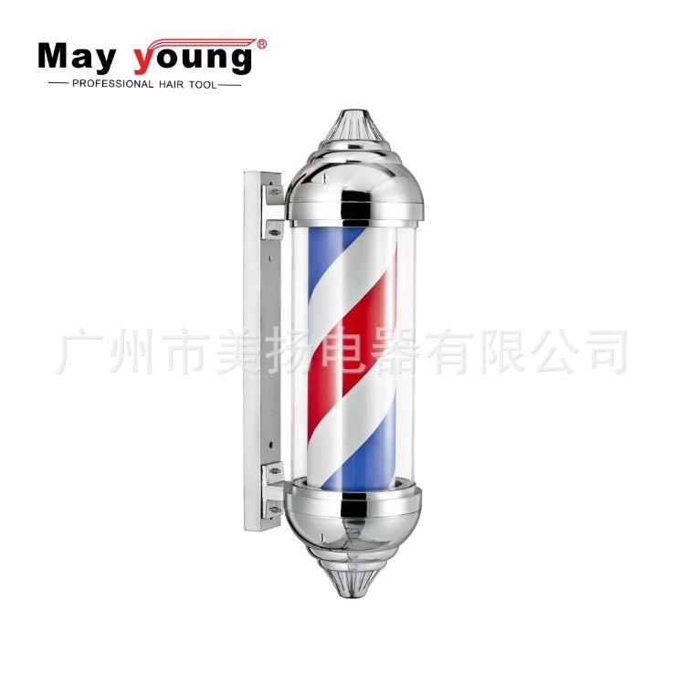 发廊标志灯 挂墙式理发转灯M341 Barber Pole 灯箱 美扬电器 灯柱