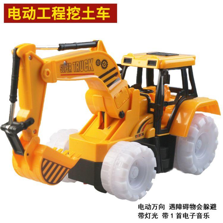 电动挖掘机抓木机声光电动万向儿童玩具车工程车推土机模型非遥控