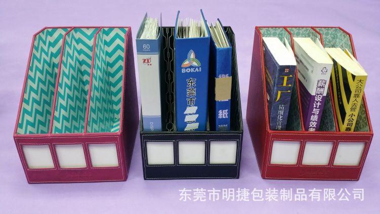 办公桌写字台上放的桌面收纳盒文件架批发定制办公用品文件架厂家