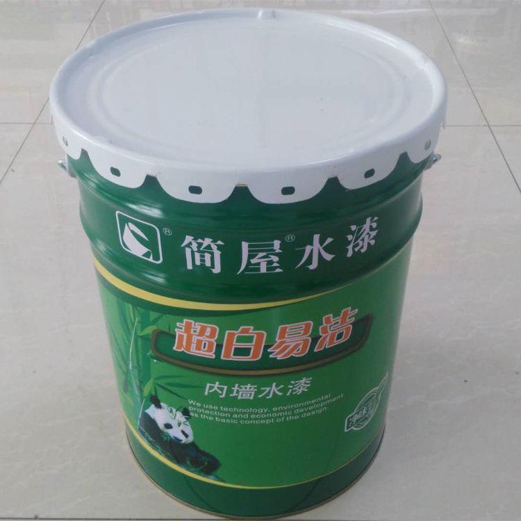 厂家批发出口直销 内墙乳胶漆批发厂 内墙涂料