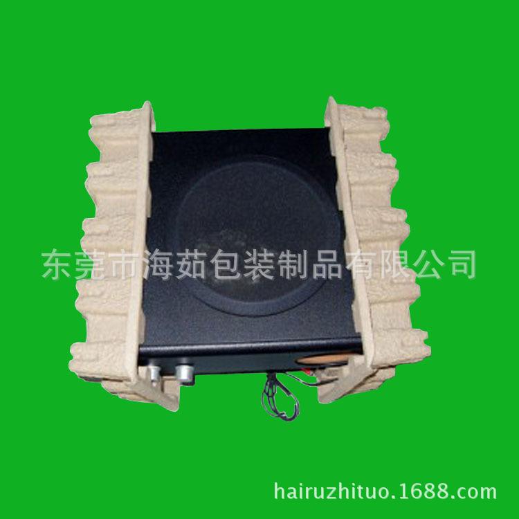 纸托厂家定制低音炮纸浆模塑制品 东莞海茹厂销售电器纸托盘
