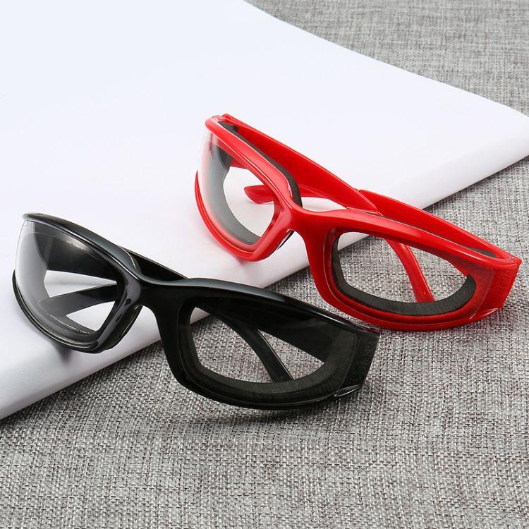 厨房用品切洋葱眼镜防辛辣刺眼墨镜内置海绵护目镜防护镜