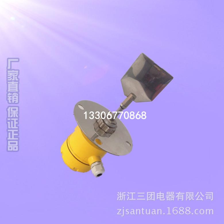 上海稳谷 厂家直销阻旋式料位检测器(散热装置)LW-II 料位开关