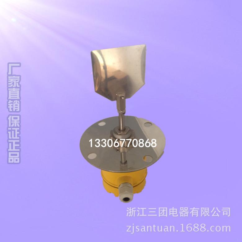上海稳谷 堵料开关LW-II阻旋式料位检测器 LW-RP26-B散热装置料位开关