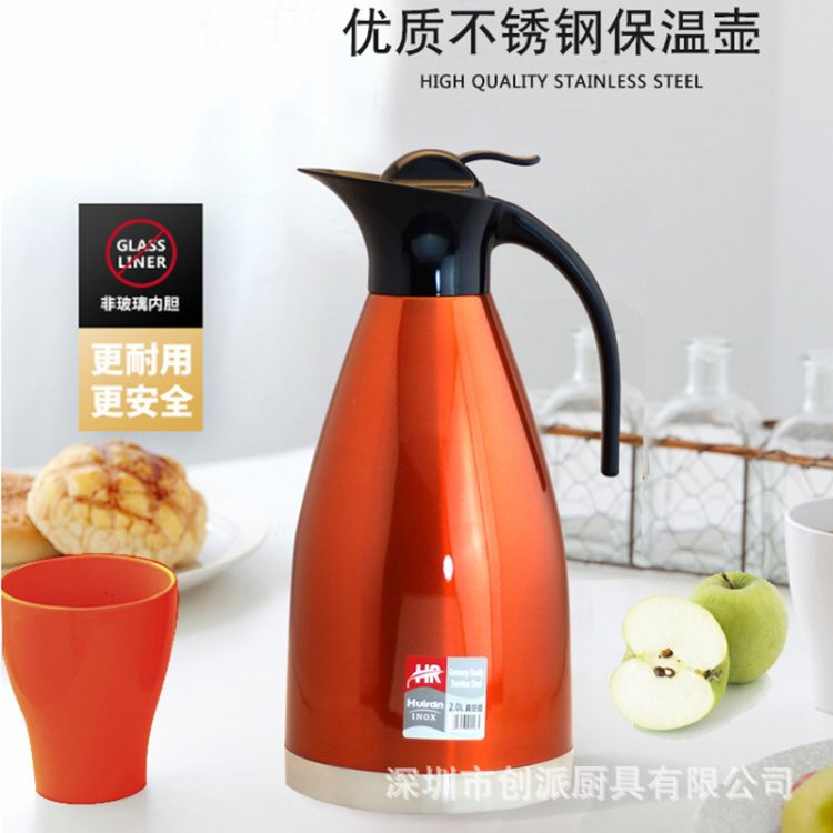 保温水壶家用不锈钢热水瓶暖水壶大容量开水2升德国欧式保温瓶1.6