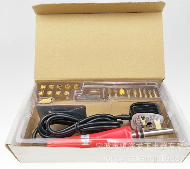22件套雕花烙铁组套,英式插头雕刻烙铁组套白盒彩盒,电烙画组套