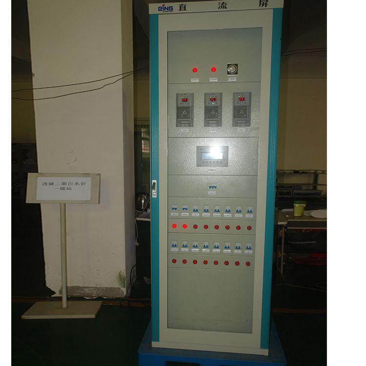 长沙美能电力 电力系统发电  两机一变水电站直流系统充馈电屏