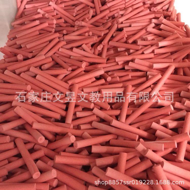 现货直销  生产学校教学粉笔  彩色无尘粉   水溶性粉笔