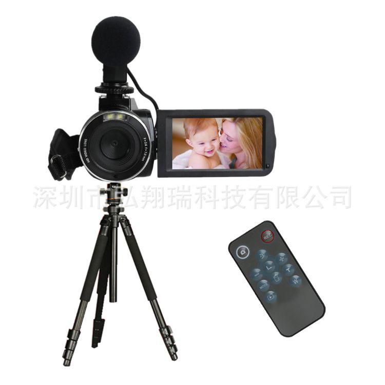 1080P摄像机2400万像素防抖16倍数码变焦触摸屏立体声摄像机