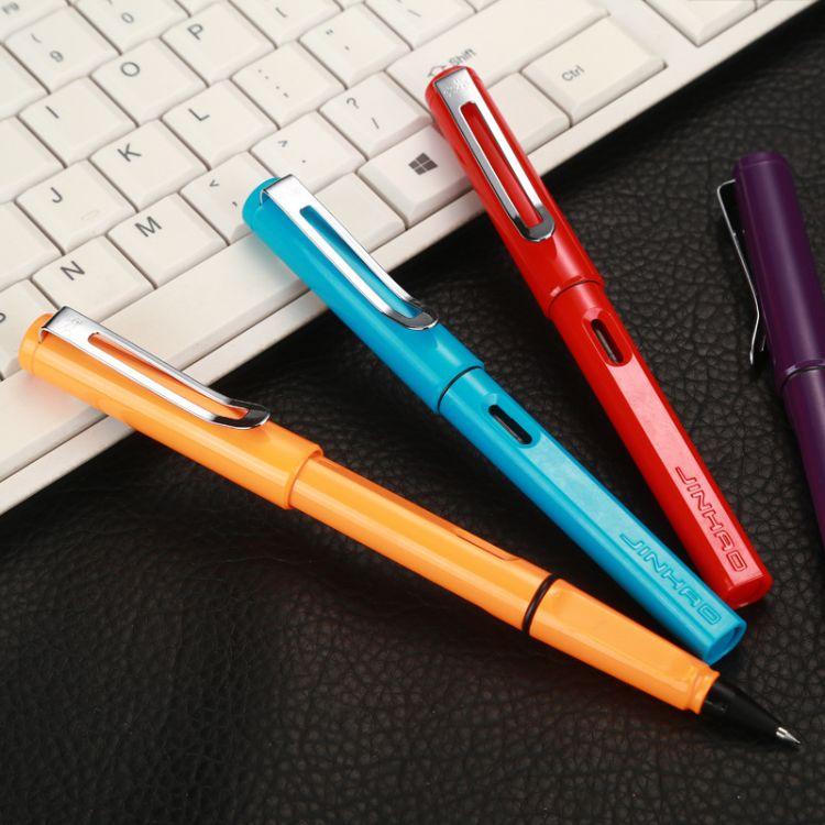 学生练字精美钢笔 金豪塑料签字笔学生精美生日礼物中性笔送礼盒