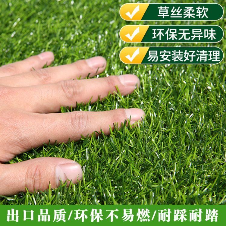 仿真草坪 人造假草皮围挡幼儿园足球场户外装饰人工塑料草坪地毯