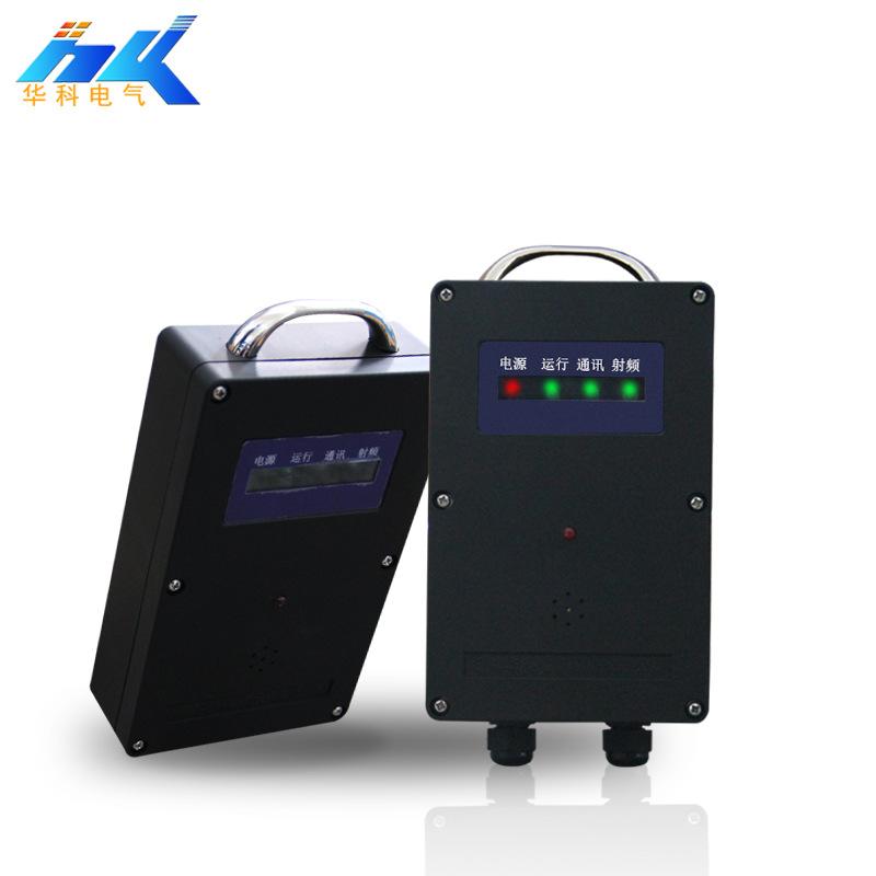 KJ725-D读卡定位设备矿用本安型读卡器  读卡基站