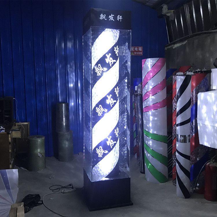 包邮美容美发转灯发廊标志灯理发店落地LED大灯箱玻璃防水灯送货